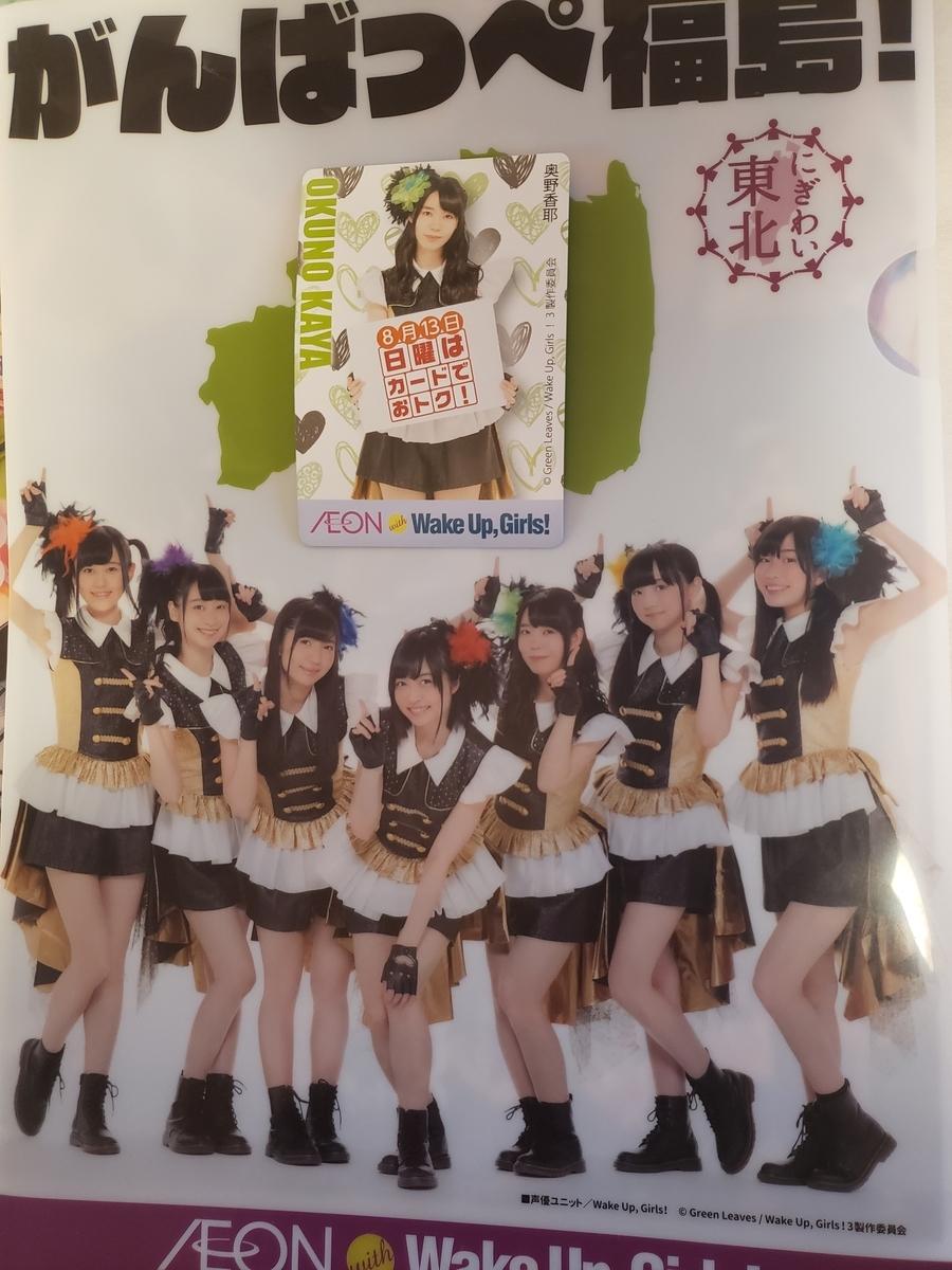 f:id:shizuoka_soccer:20200508183444j:plain