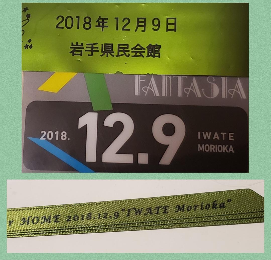 f:id:shizuoka_soccer:20201209195318j:plain