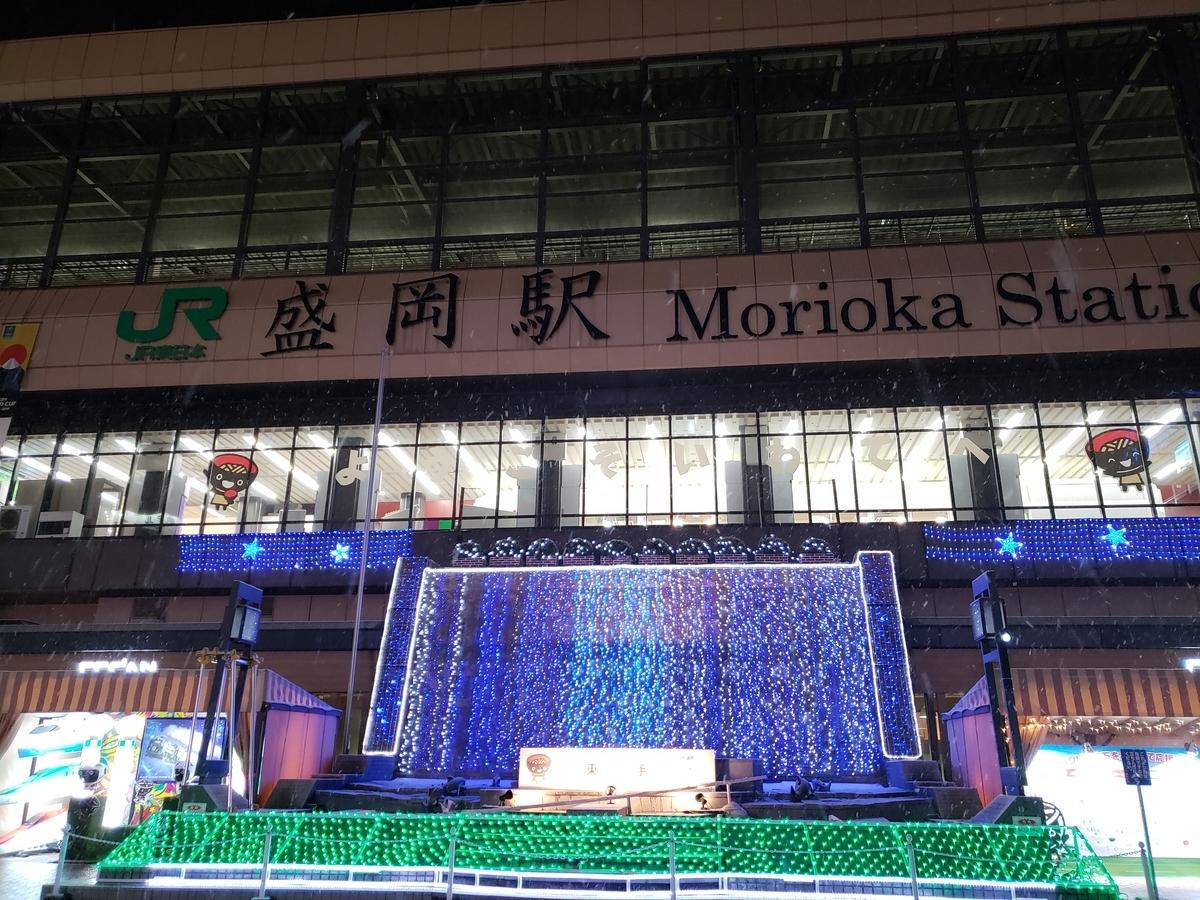 f:id:shizuoka_soccer:20201209195441j:plain
