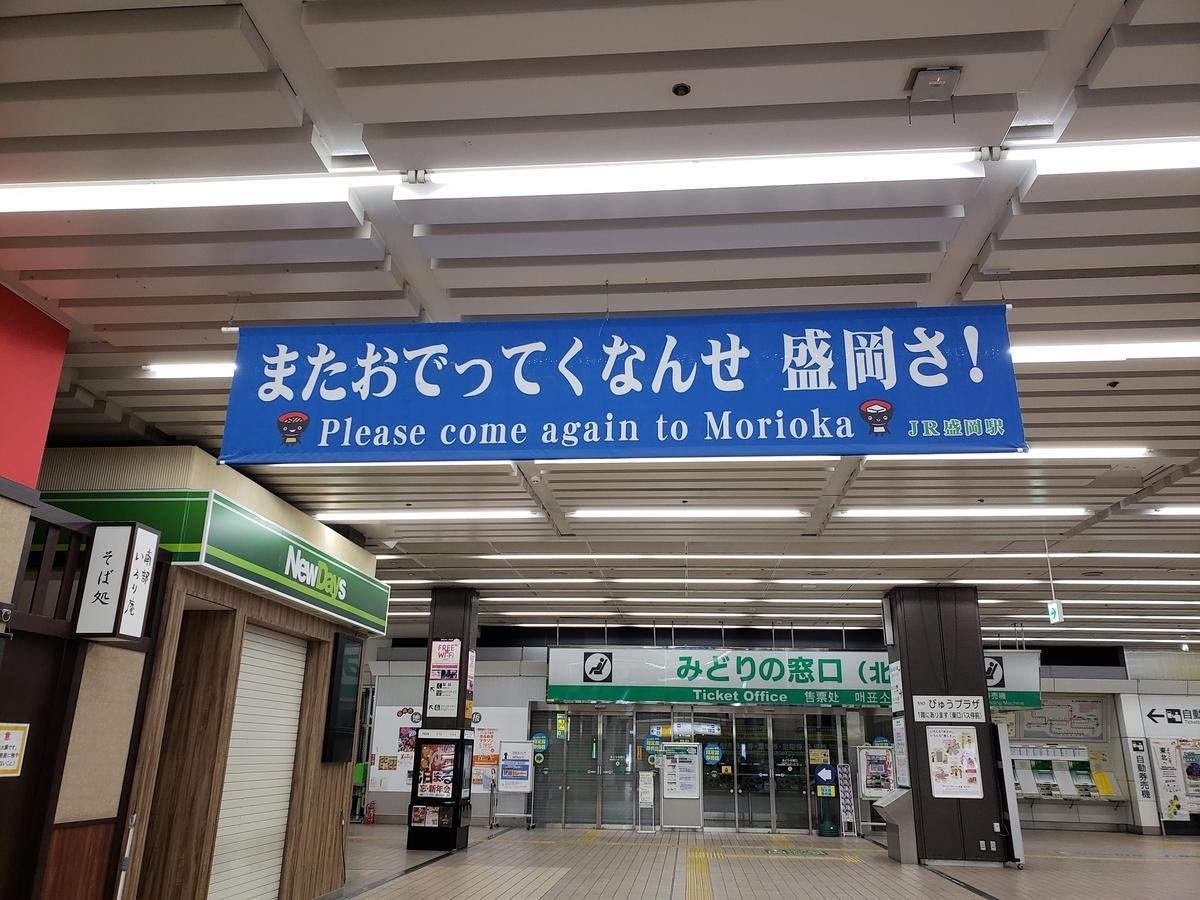 f:id:shizuoka_soccer:20201209195530j:plain