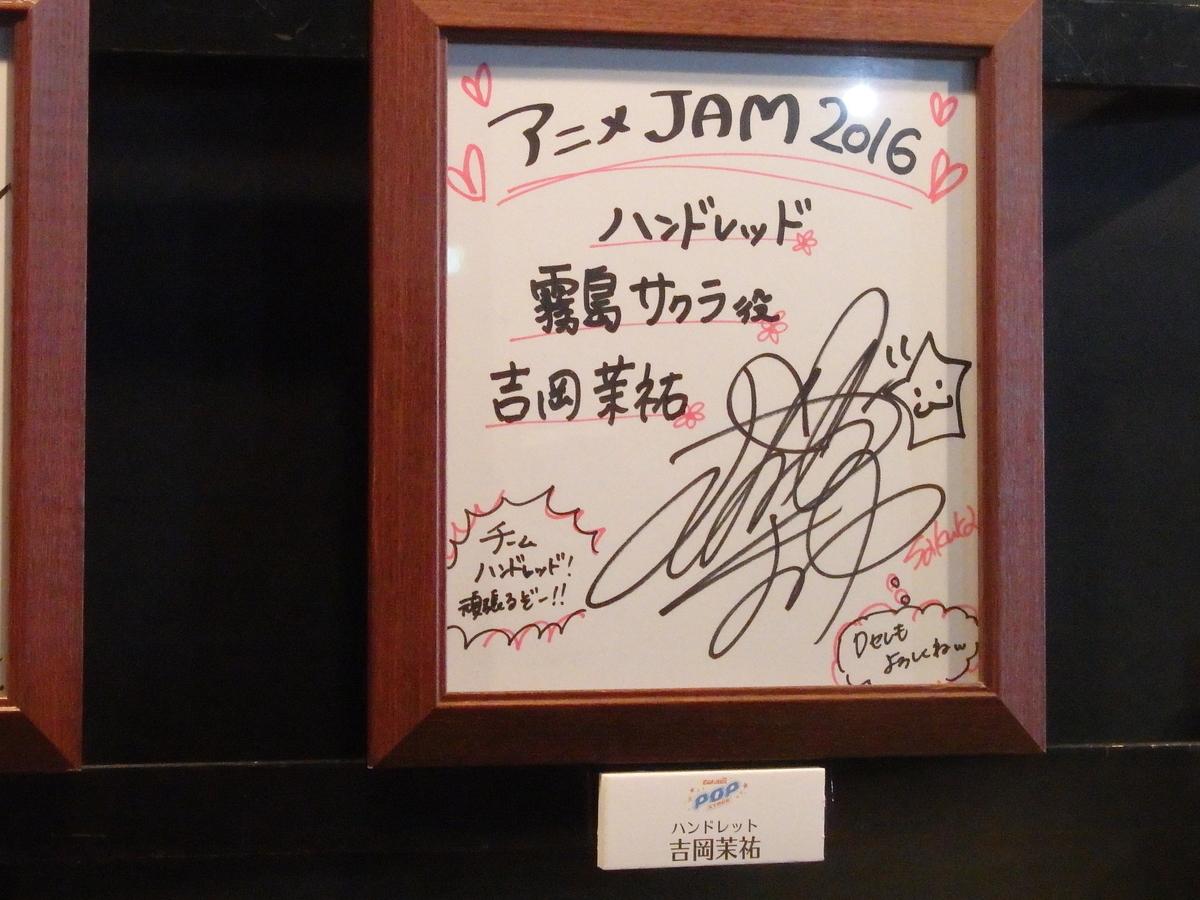 f:id:shizuoka_soccer:20201211231046j:plain