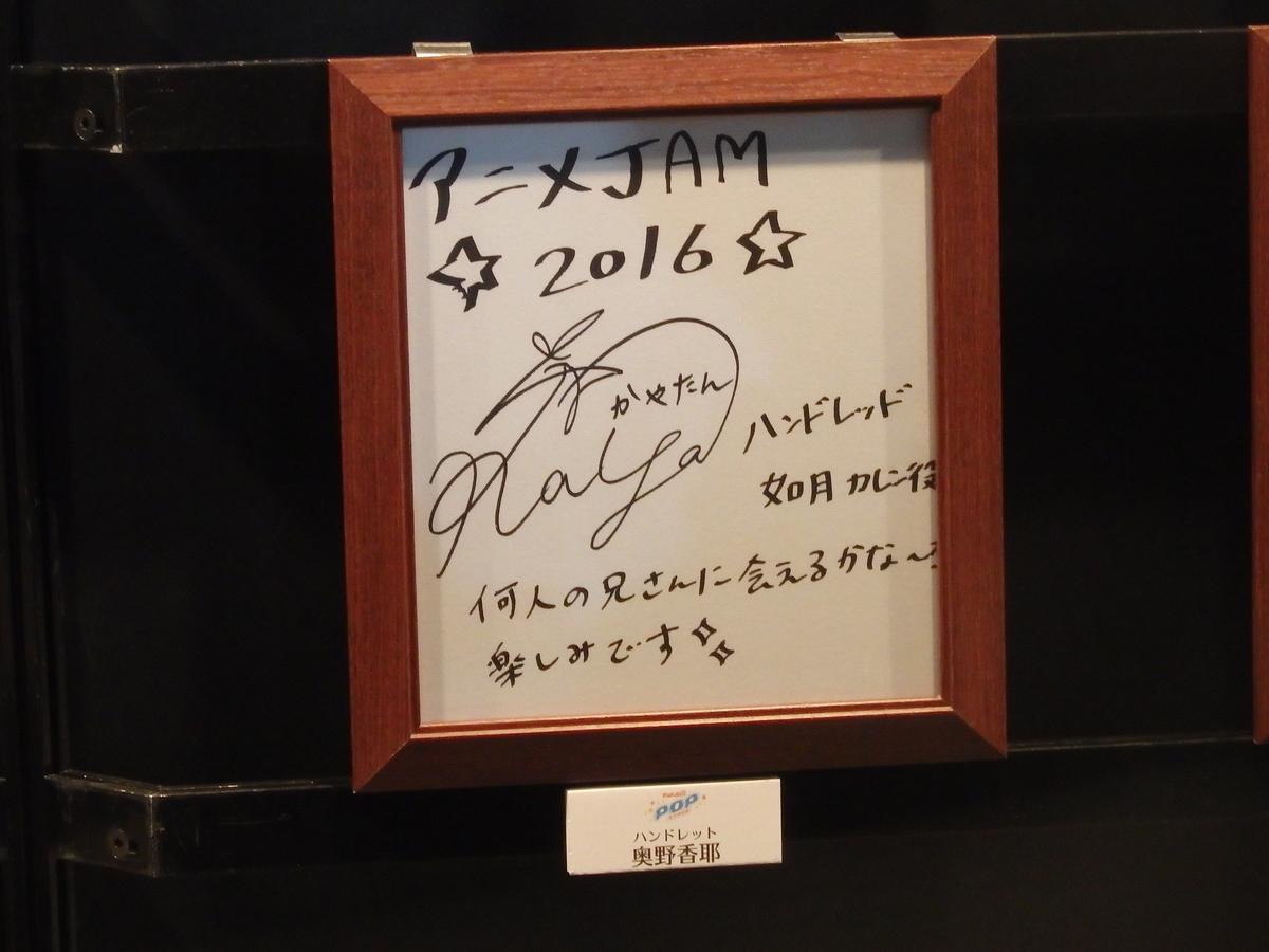 f:id:shizuoka_soccer:20201211231227j:plain