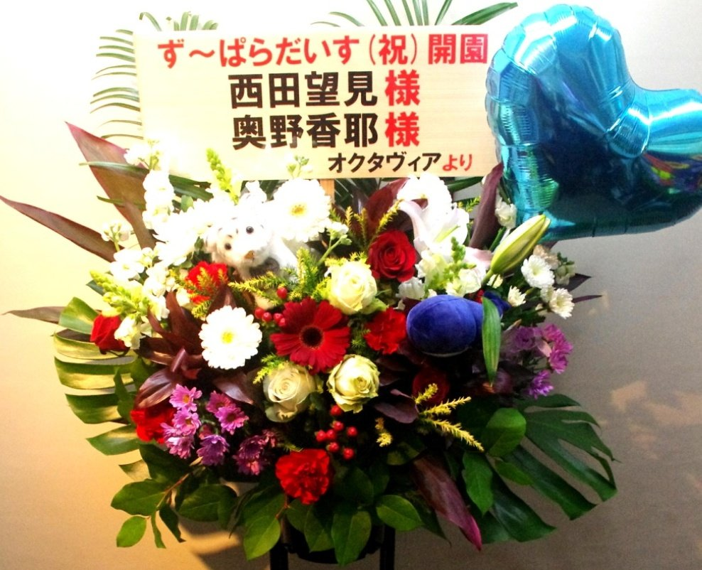 f:id:shizuoka_soccer:20201225124119j:plain