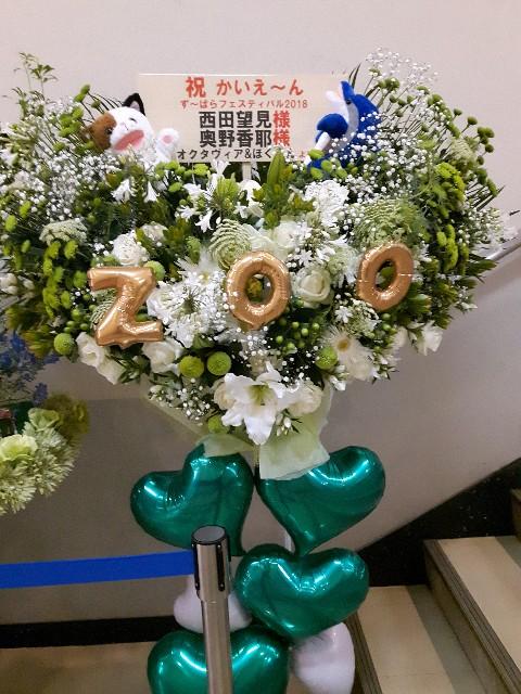 f:id:shizuoka_soccer:20201230191214j:plain