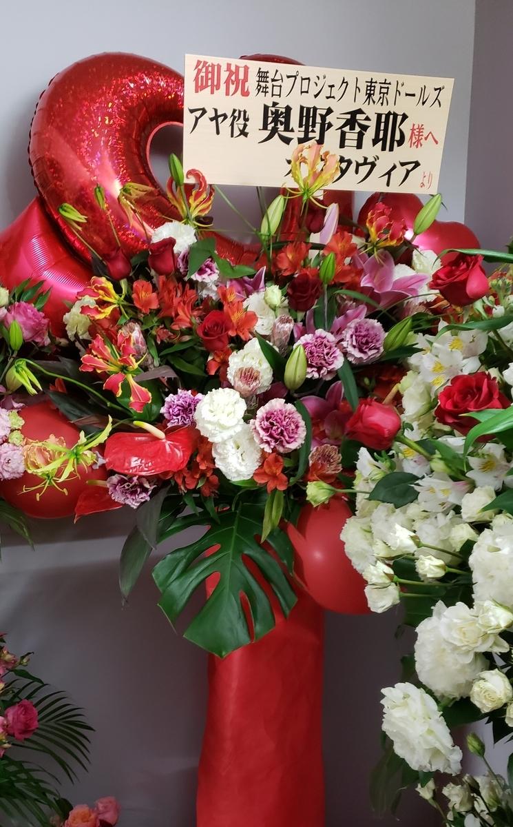 f:id:shizuoka_soccer:20201230201933j:plain