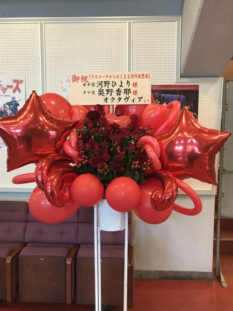f:id:shizuoka_soccer:20201230201953j:plain