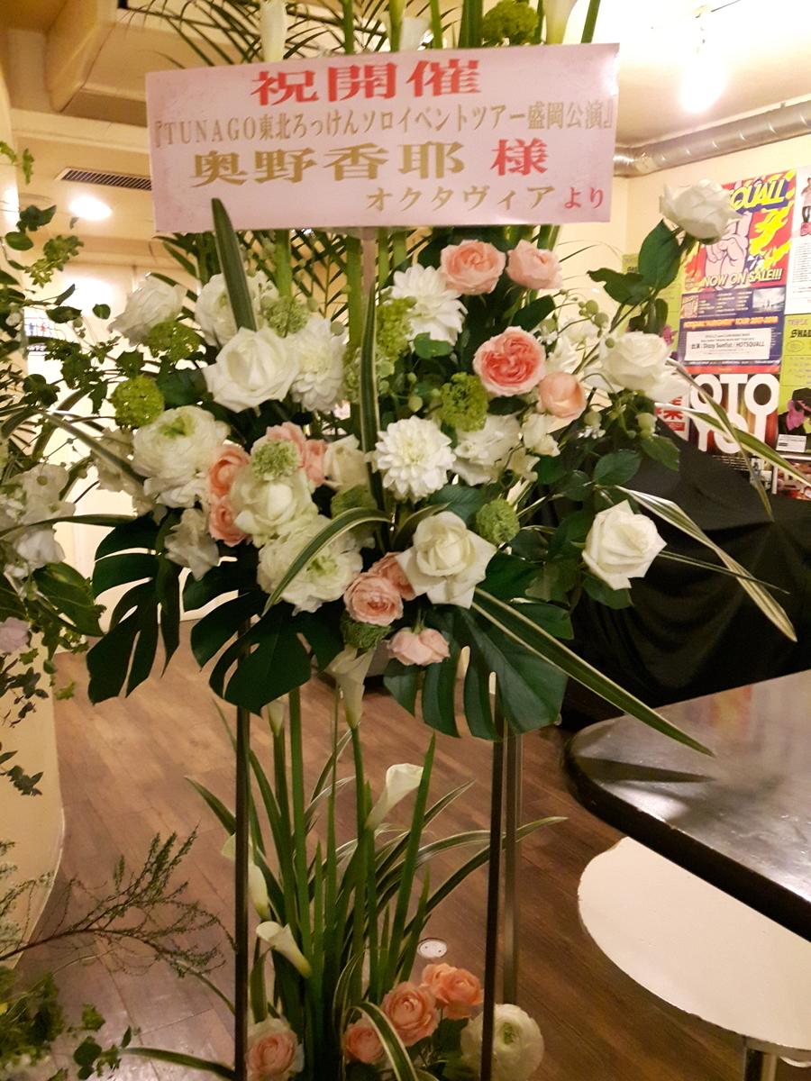 f:id:shizuoka_soccer:20201230202047j:plain