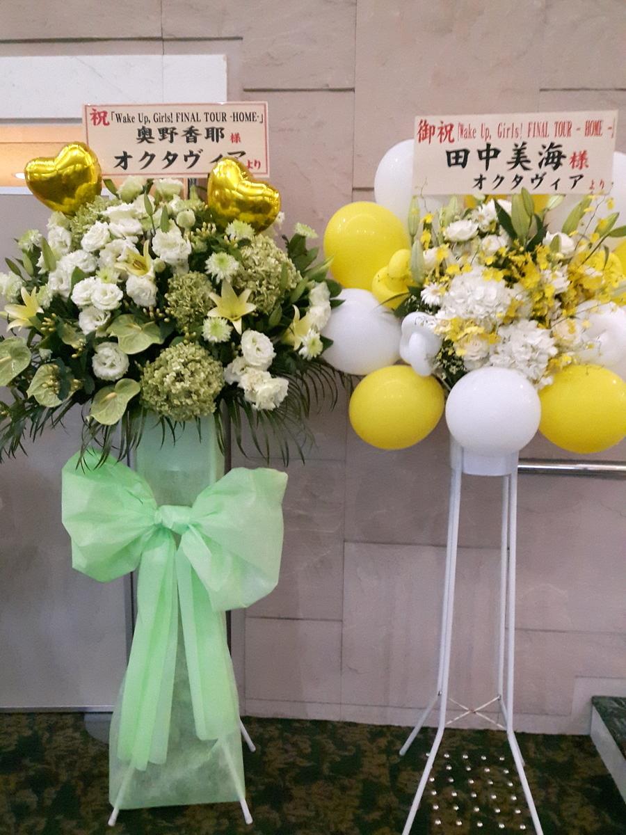 f:id:shizuoka_soccer:20201230202155j:plain