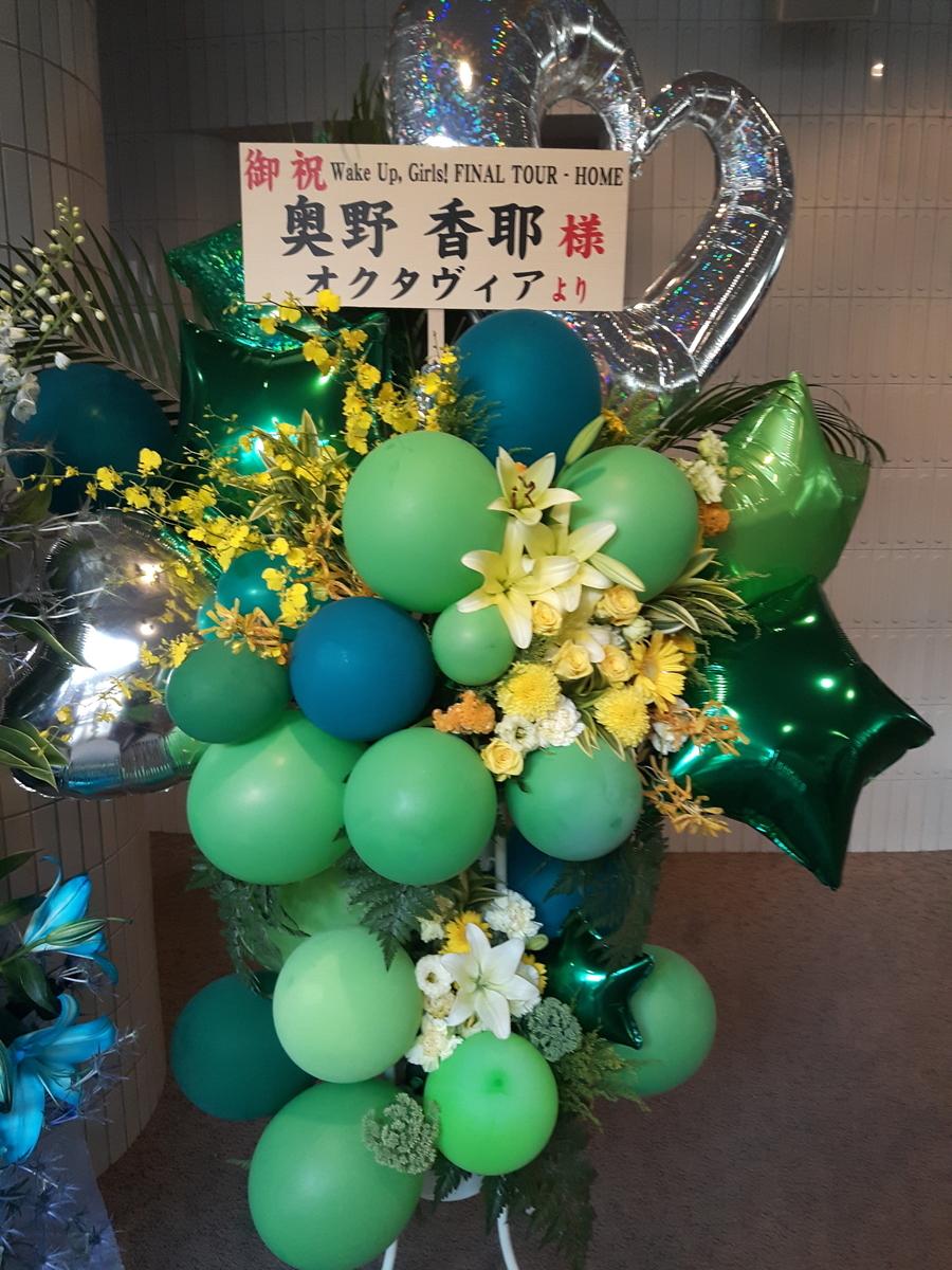 f:id:shizuoka_soccer:20201230202209j:plain