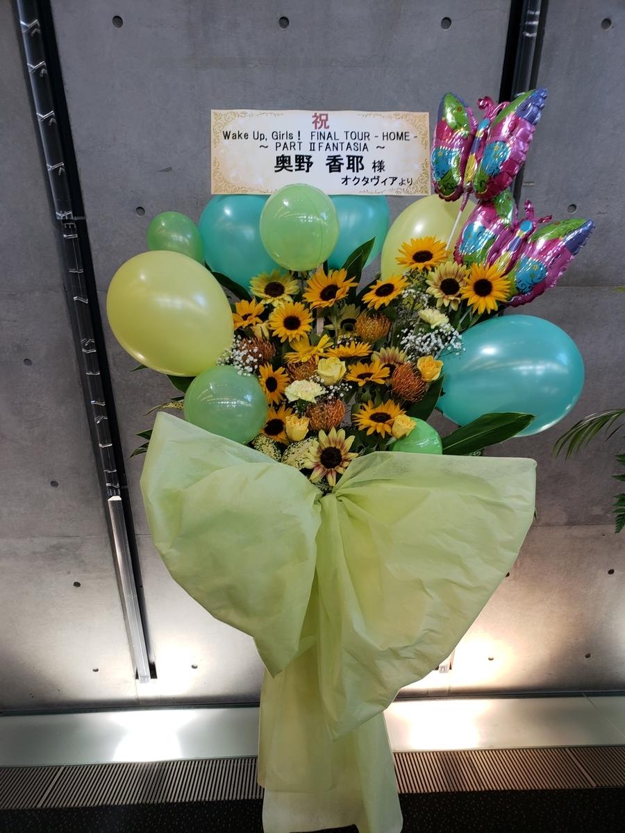 f:id:shizuoka_soccer:20201230202222j:plain