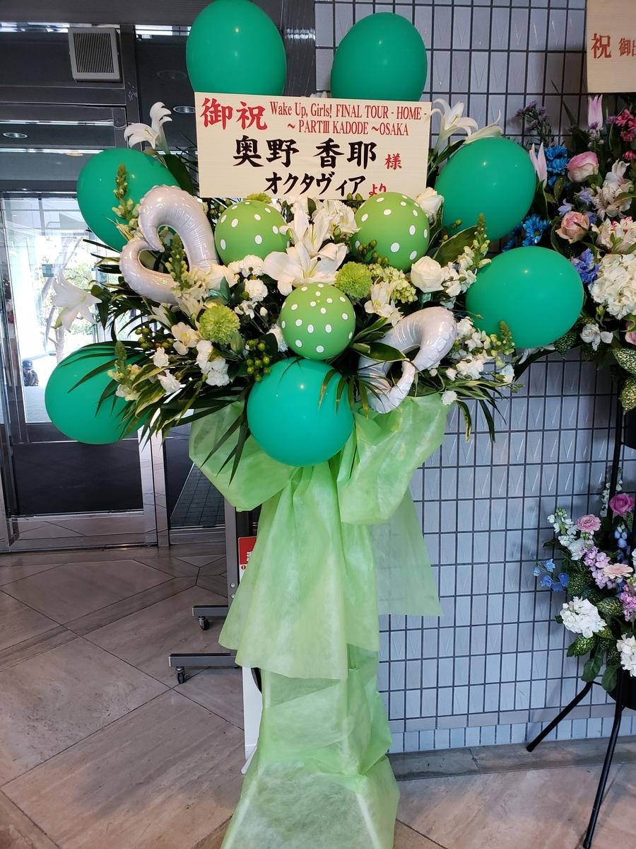 f:id:shizuoka_soccer:20201230202310j:plain