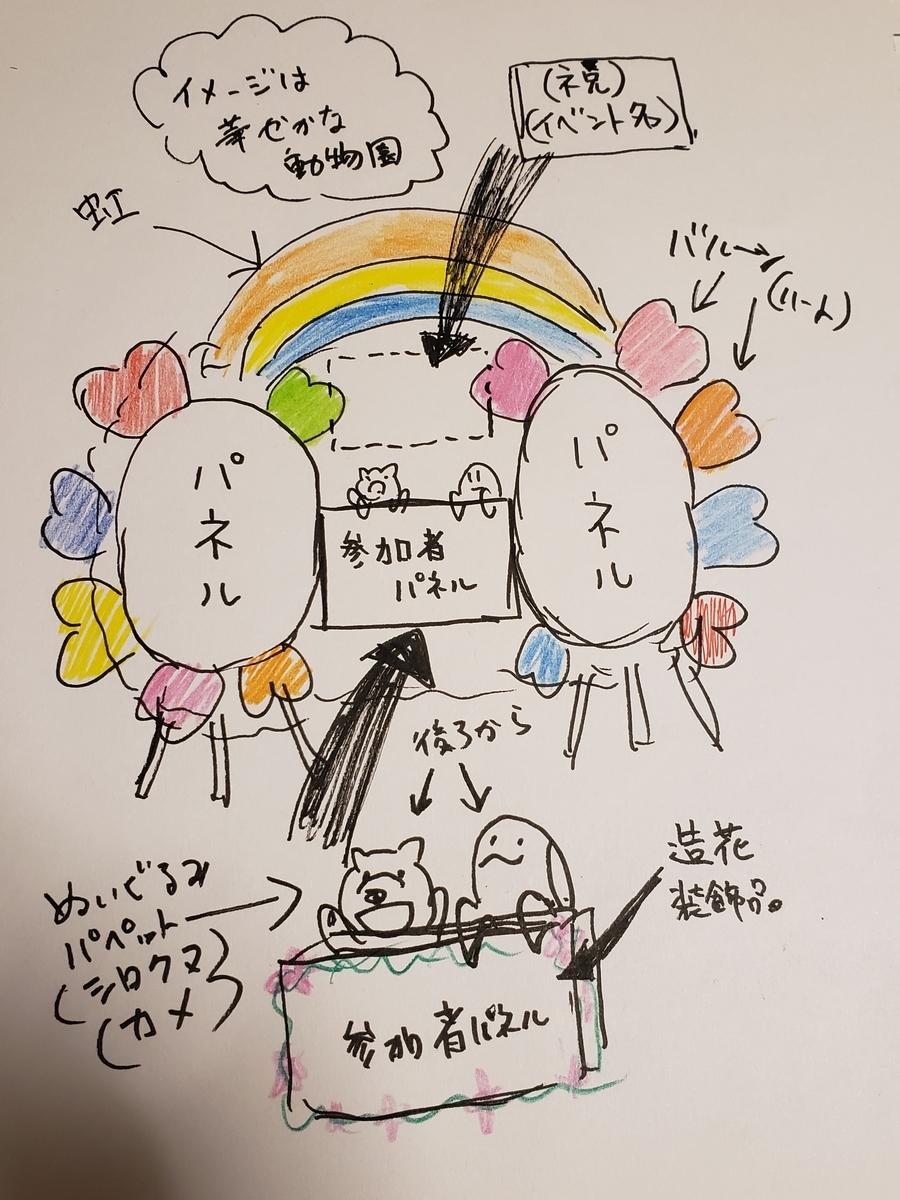 f:id:shizuoka_soccer:20201230202448j:plain