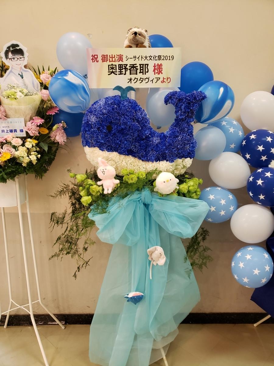 f:id:shizuoka_soccer:20201230202547j:plain