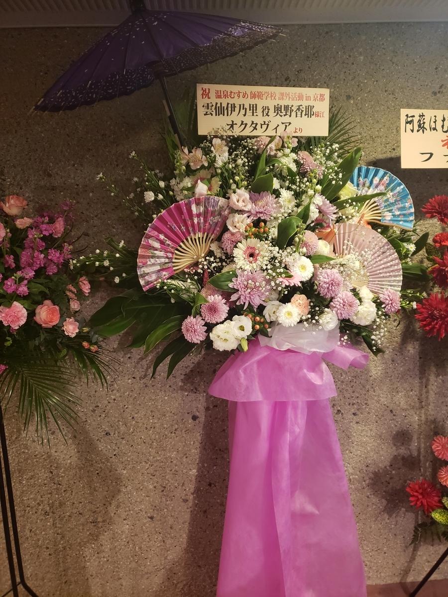 f:id:shizuoka_soccer:20201230202625j:plain