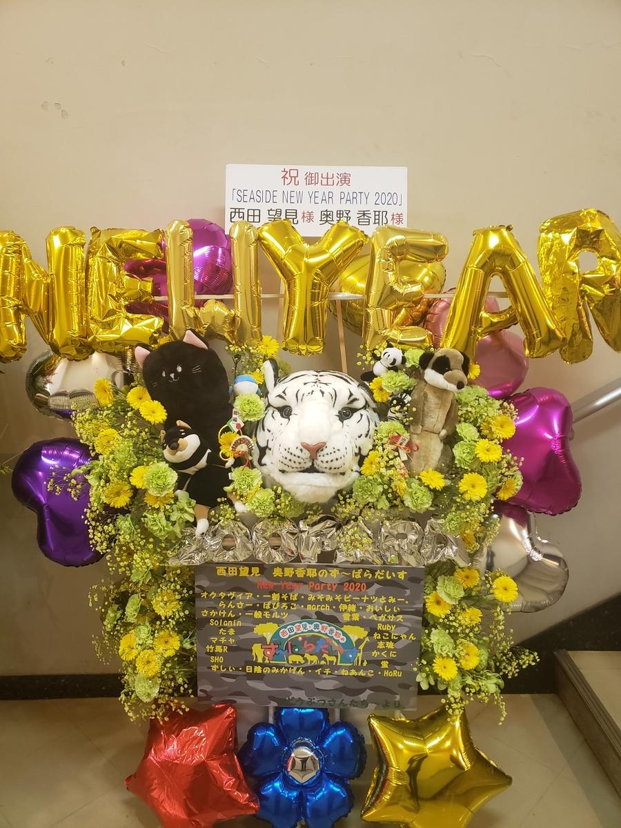 f:id:shizuoka_soccer:20201230202645j:plain