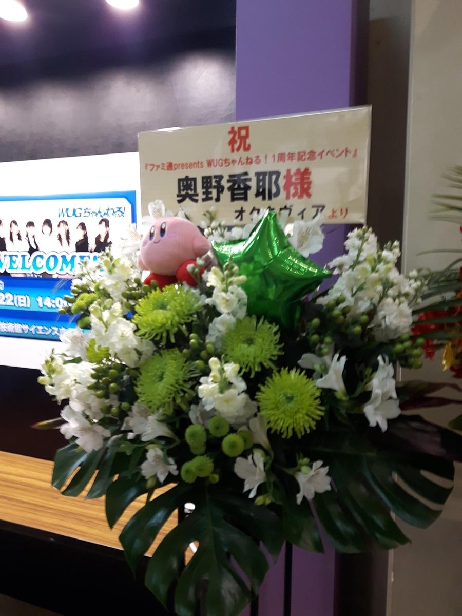 f:id:shizuoka_soccer:20201230202655j:plain