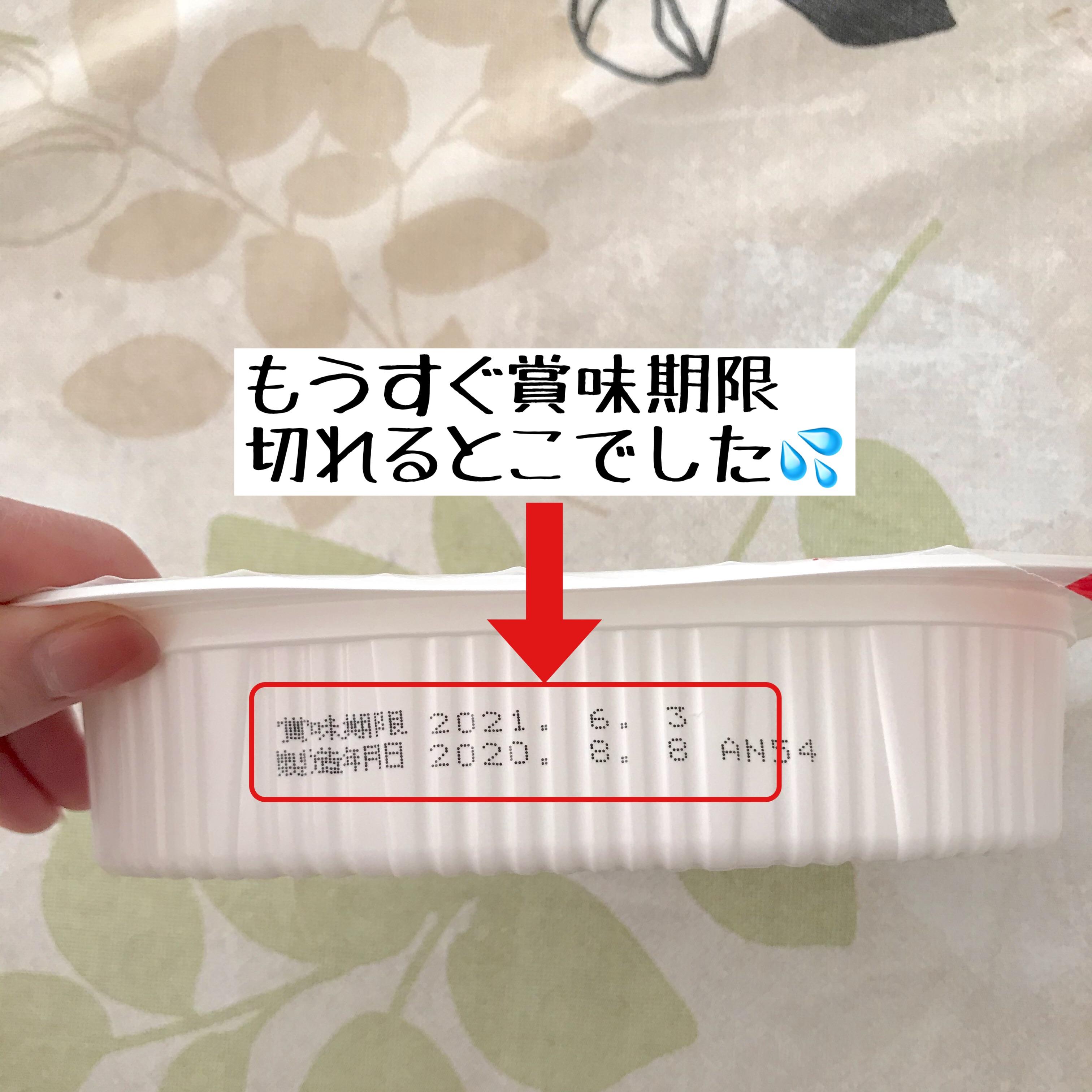 f:id:shizupoke:20210414135716j:image