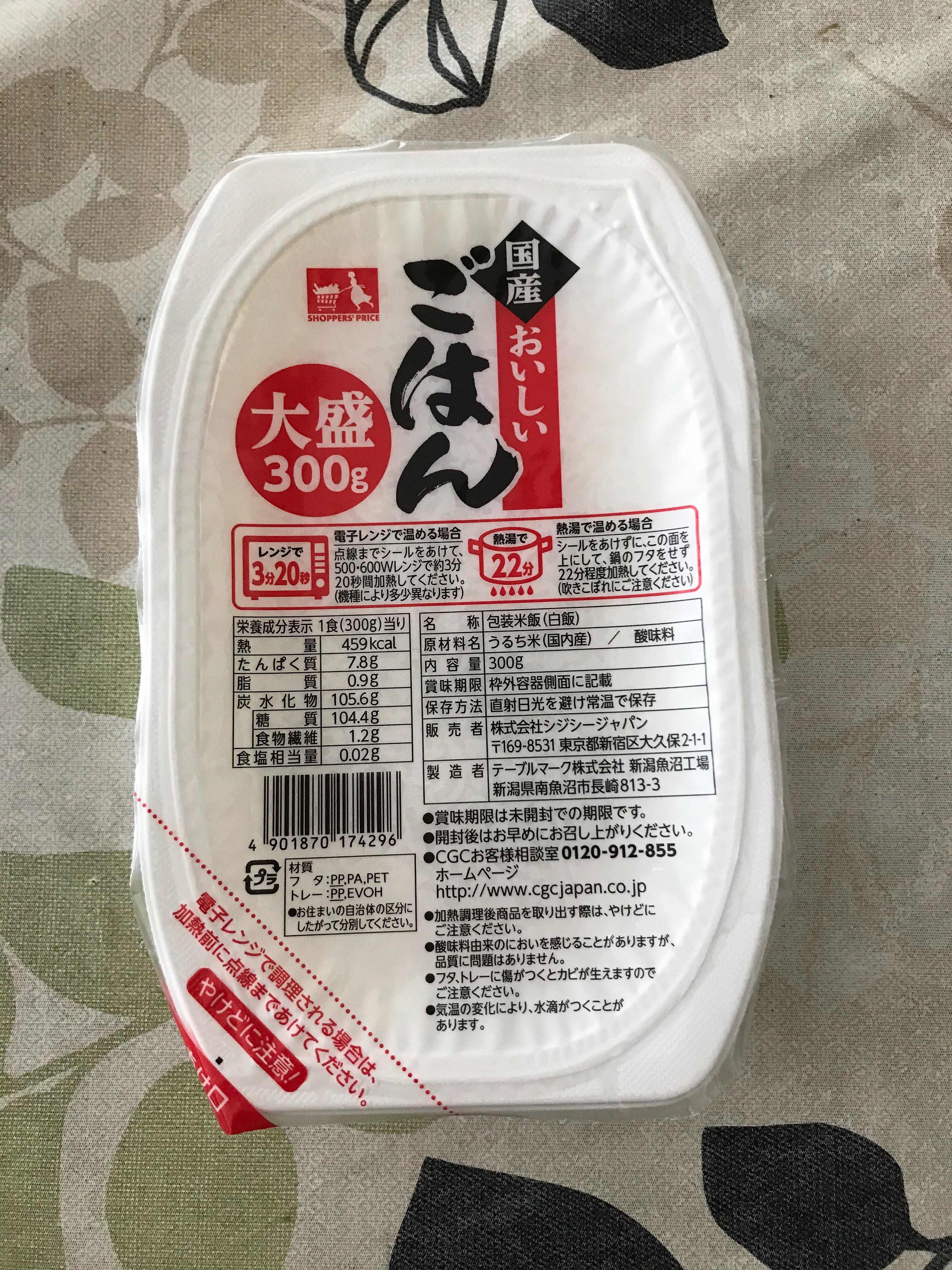 f:id:shizupoke:20210414141315j:image