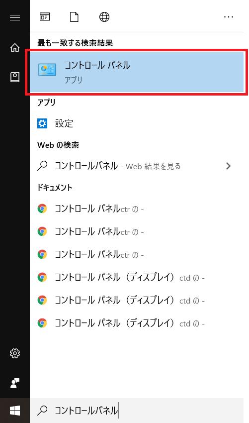 f:id:shizuuuka0202:20191223232800p:plain