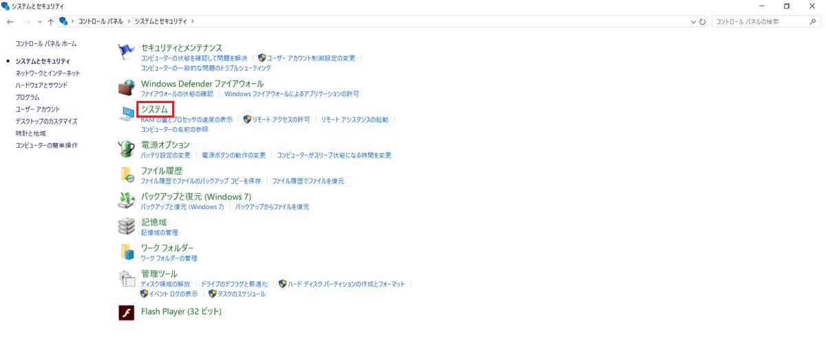 f:id:shizuuuka0202:20191223232906p:plain