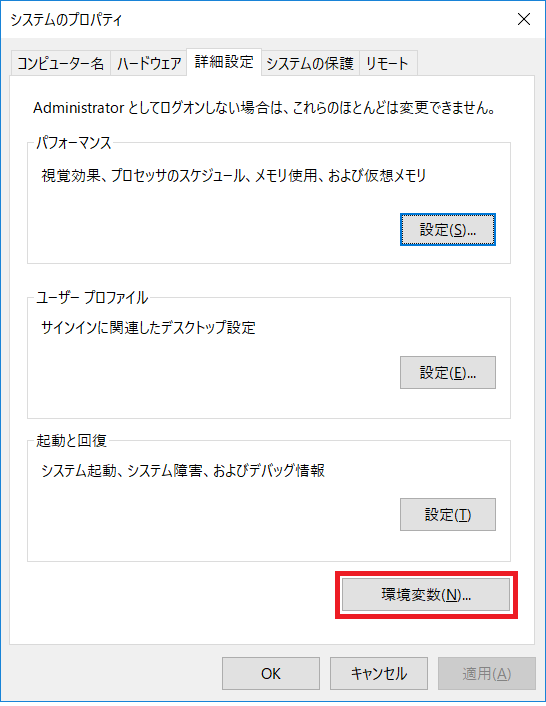 f:id:shizuuuka0202:20191223233604p:plain