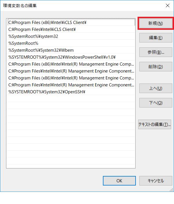 f:id:shizuuuka0202:20191223233724p:plain