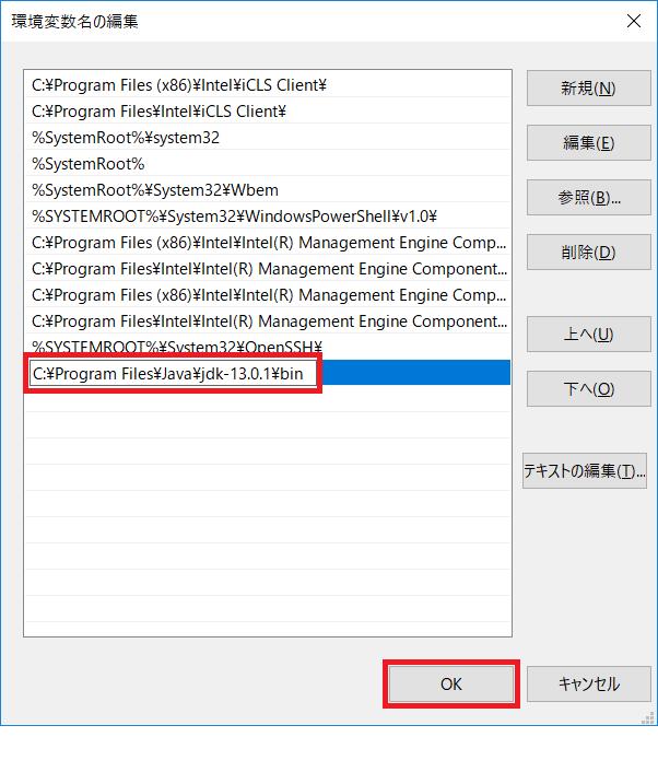 f:id:shizuuuka0202:20191223233809p:plain