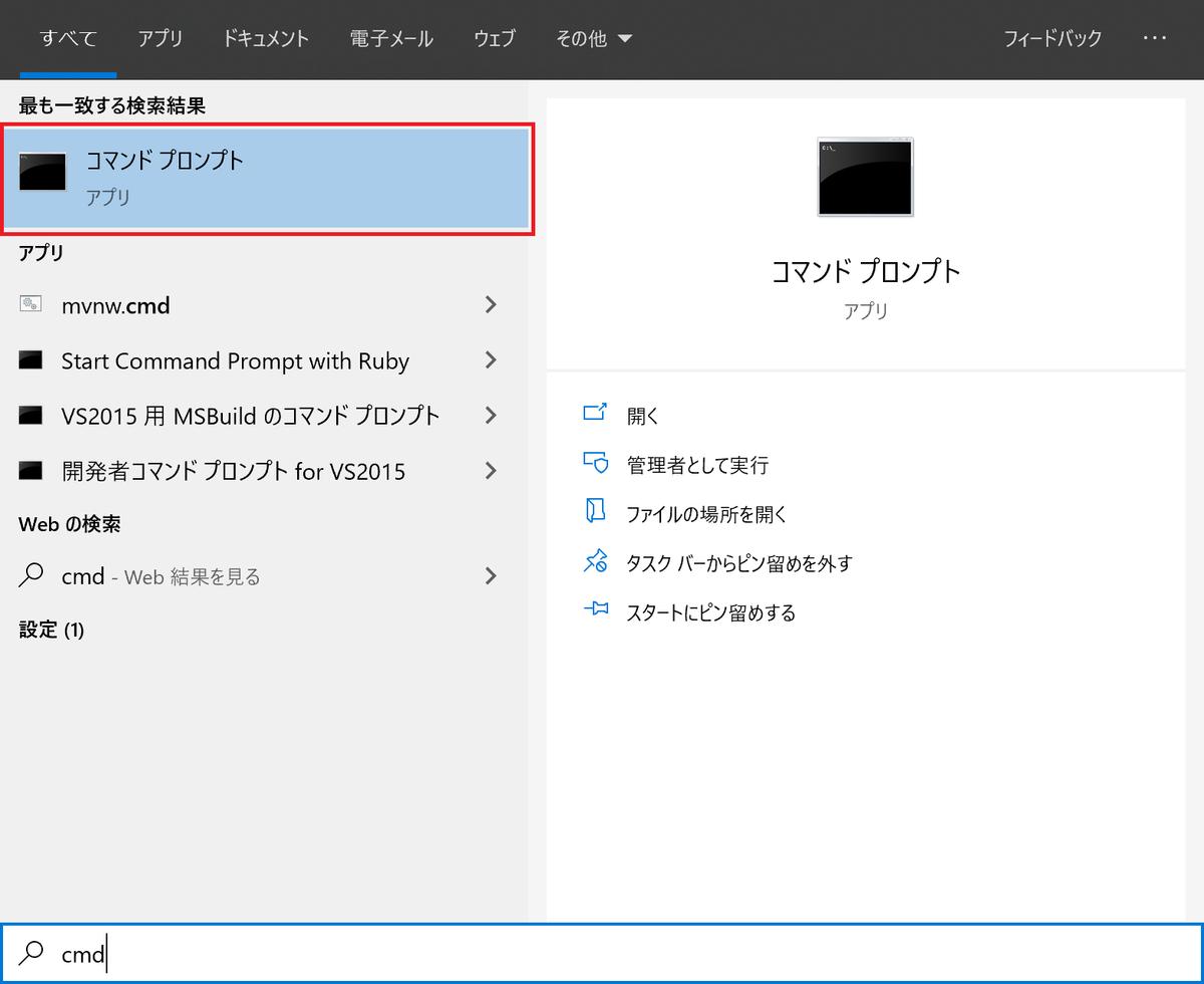 f:id:shizuuuka0202:20191223234112p:plain
