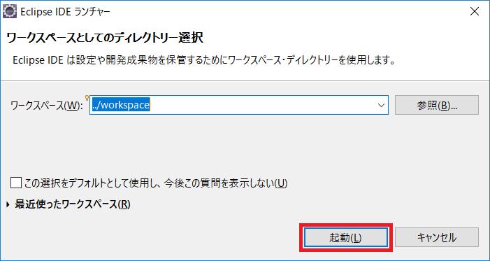 f:id:shizuuuka0202:20191223234406p:plain