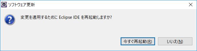 f:id:shizuuuka0202:20191223234604p:plain