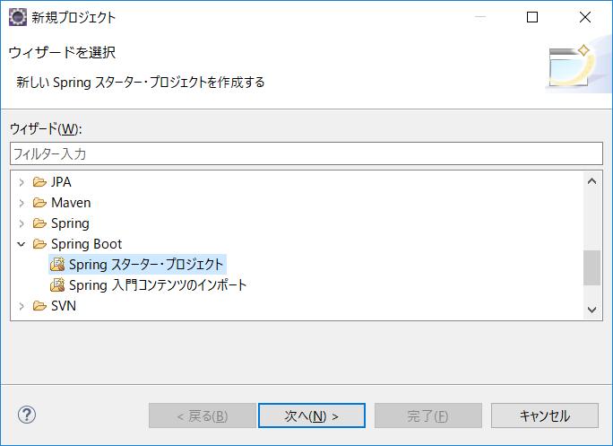 f:id:shizuuuka0202:20191223234635p:plain
