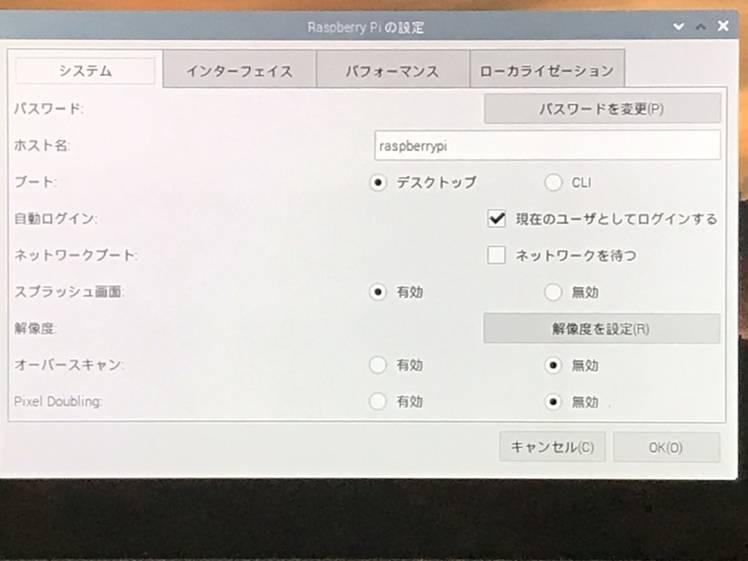 f:id:shizuuuka0202:20200120221653j:plain