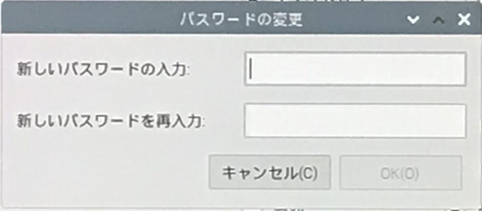 f:id:shizuuuka0202:20200120221738p:plain