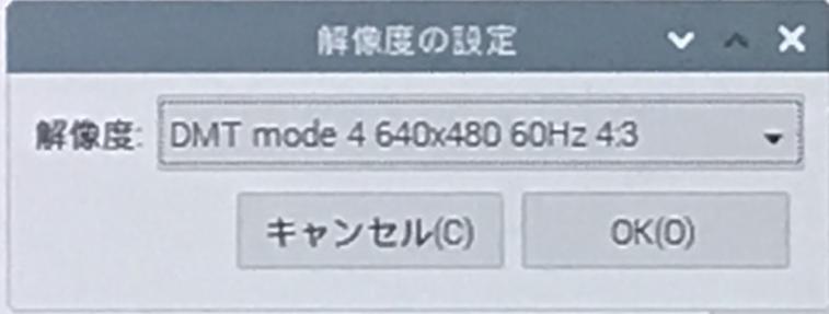 f:id:shizuuuka0202:20200120221817p:plain