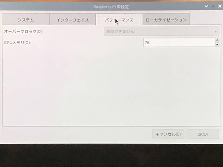 f:id:shizuuuka0202:20200120222242j:plain