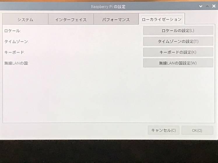 f:id:shizuuuka0202:20200120222314j:plain