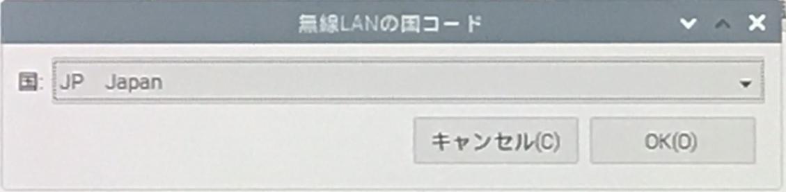 f:id:shizuuuka0202:20200120222602p:plain