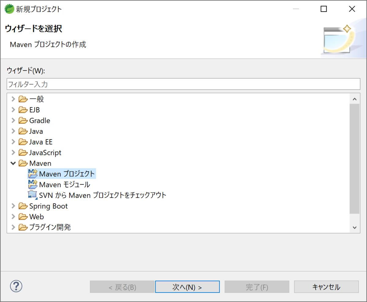 f:id:shizuuuka0202:20200121212140p:plain