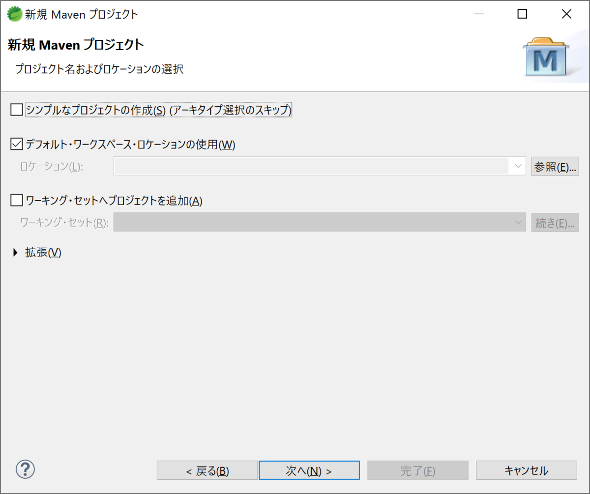 f:id:shizuuuka0202:20200121212240p:plain