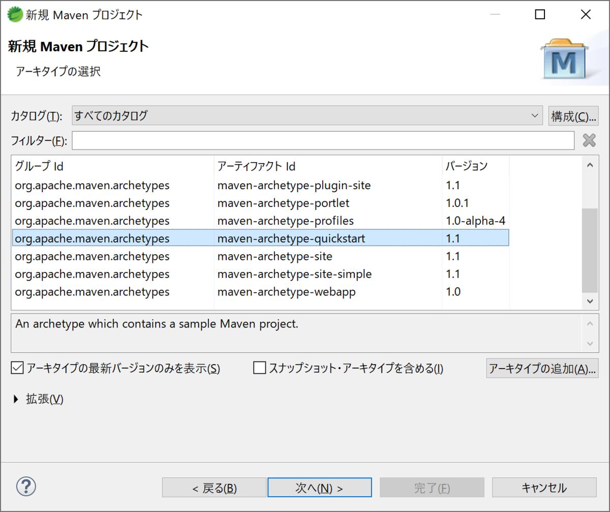 f:id:shizuuuka0202:20200121212310p:plain
