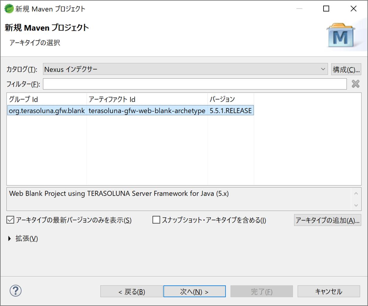 f:id:shizuuuka0202:20200121212517p:plain
