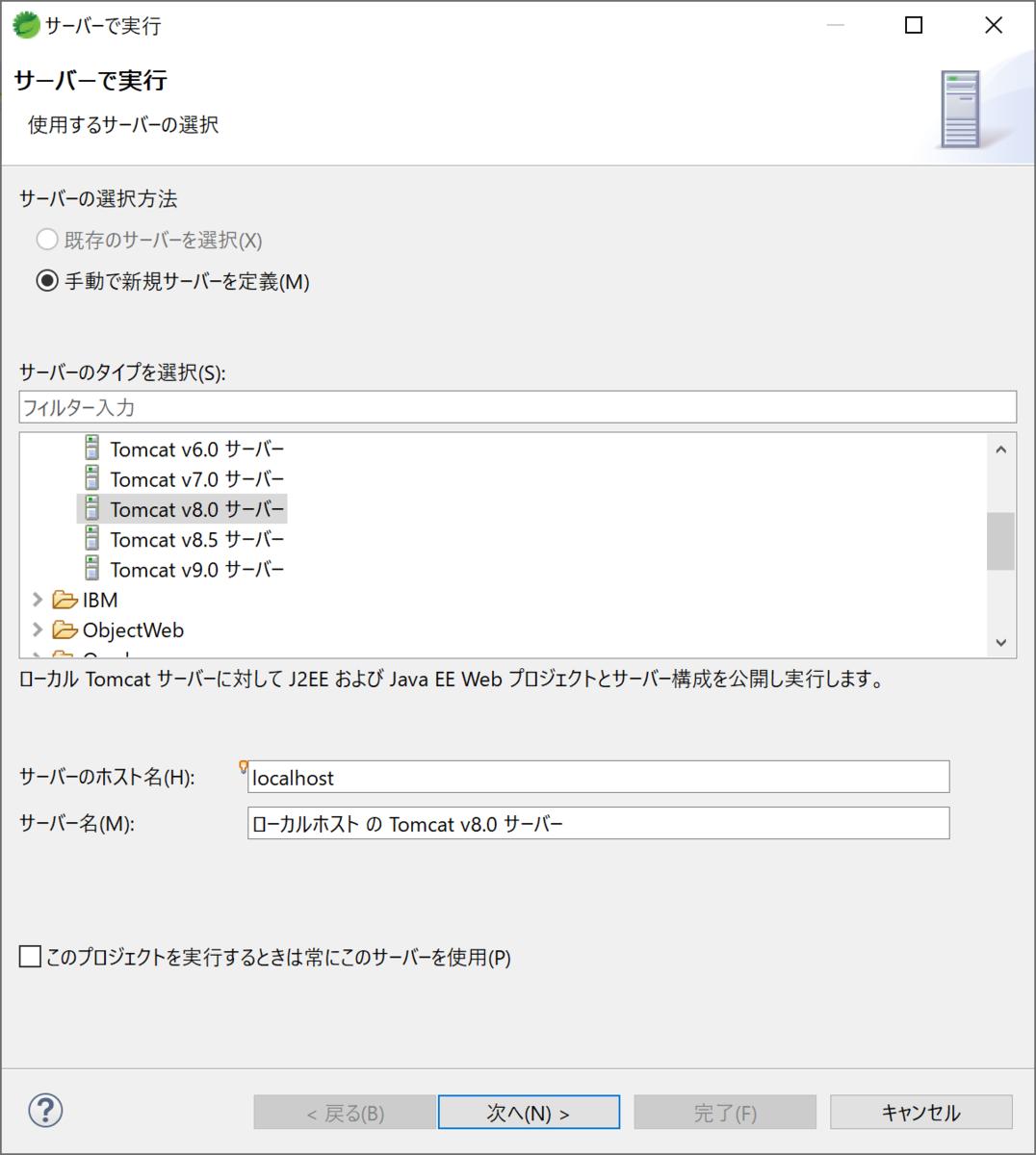 f:id:shizuuuka0202:20200121212744p:plain