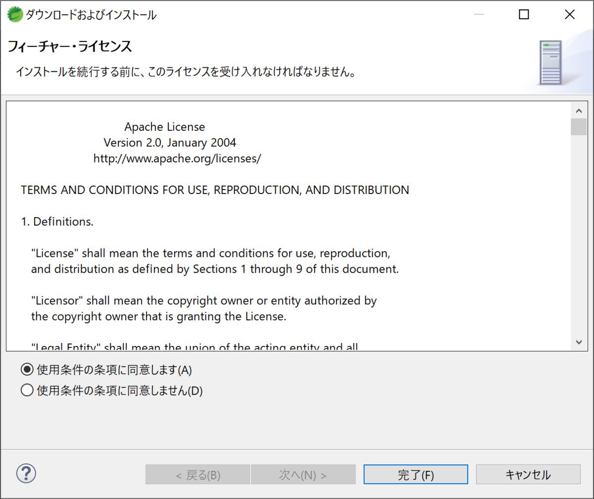 f:id:shizuuuka0202:20200121212840p:plain