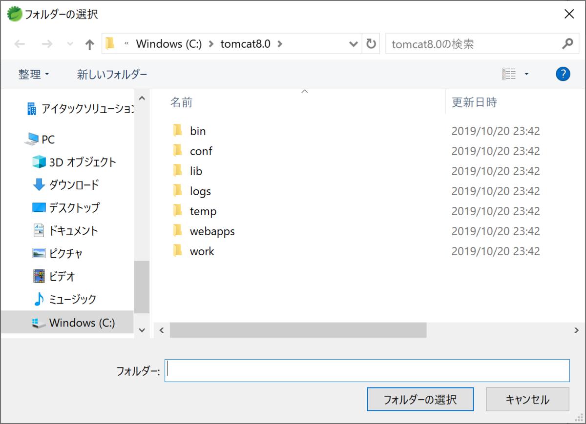 f:id:shizuuuka0202:20200121212905p:plain