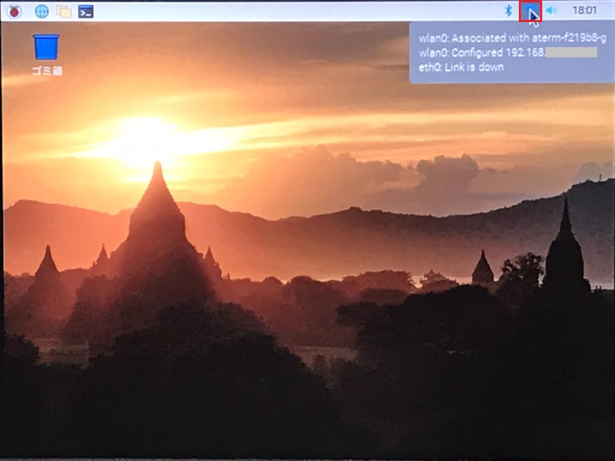 f:id:shizuuuka0202:20200123194510p:plain