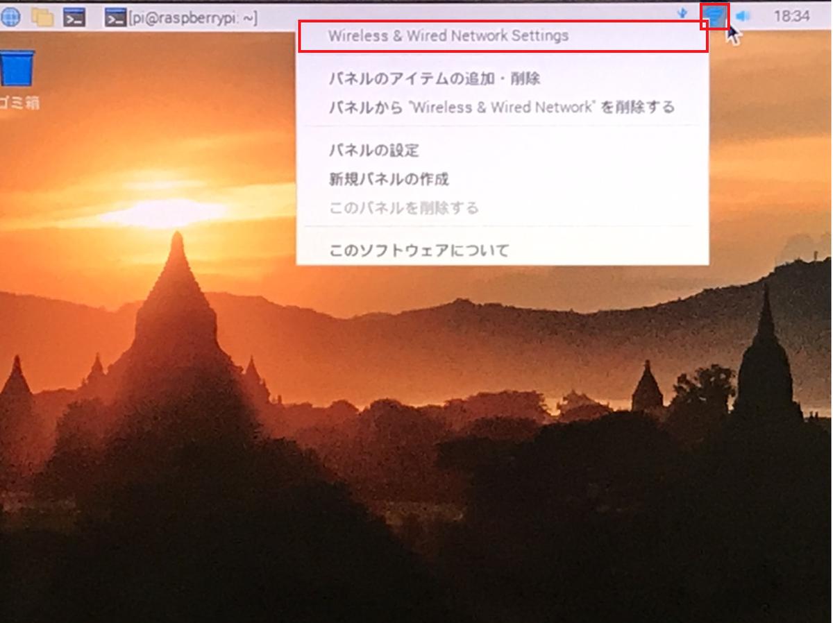 f:id:shizuuuka0202:20200123194635p:plain
