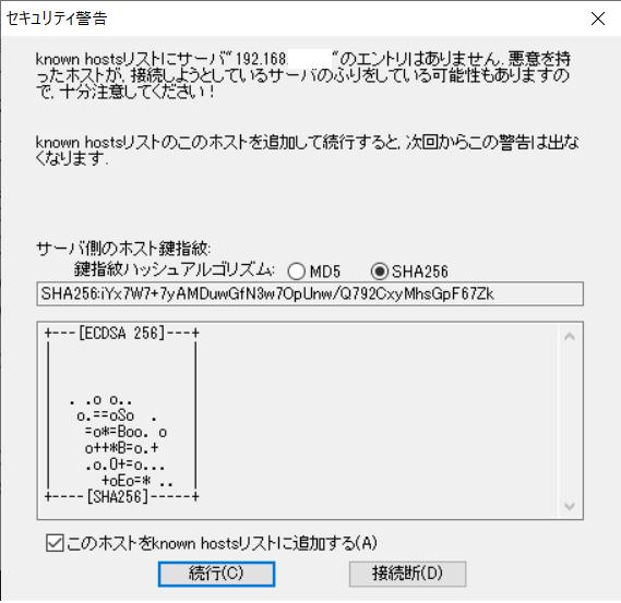 f:id:shizuuuka0202:20200123195051p:plain