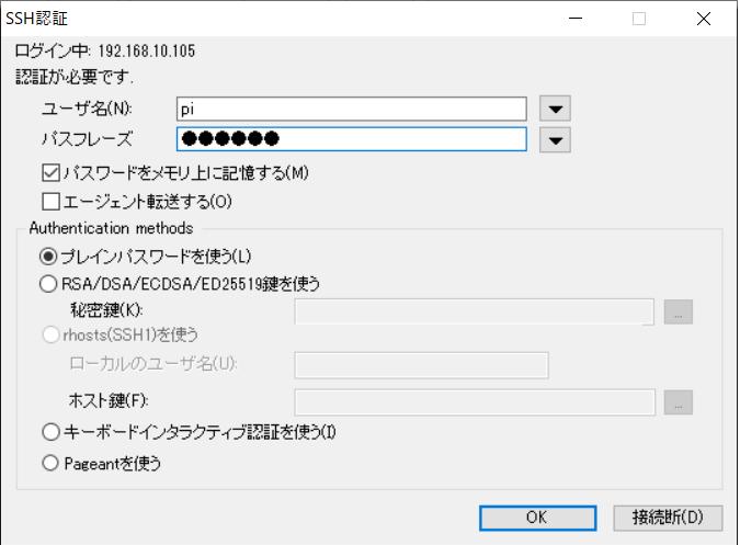 f:id:shizuuuka0202:20200123195118p:plain