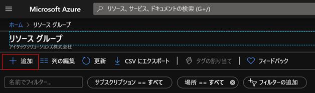 f:id:shizuuuka0202:20200126224046p:plain