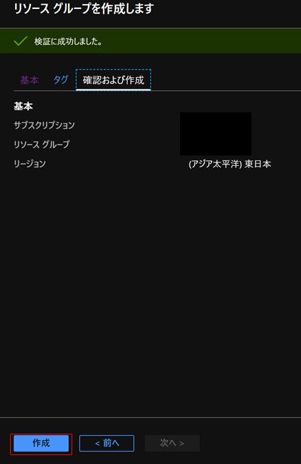 f:id:shizuuuka0202:20200126224241p:plain